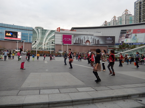06 February 2014 Shenzhen. Shenzhen Science Museum and more